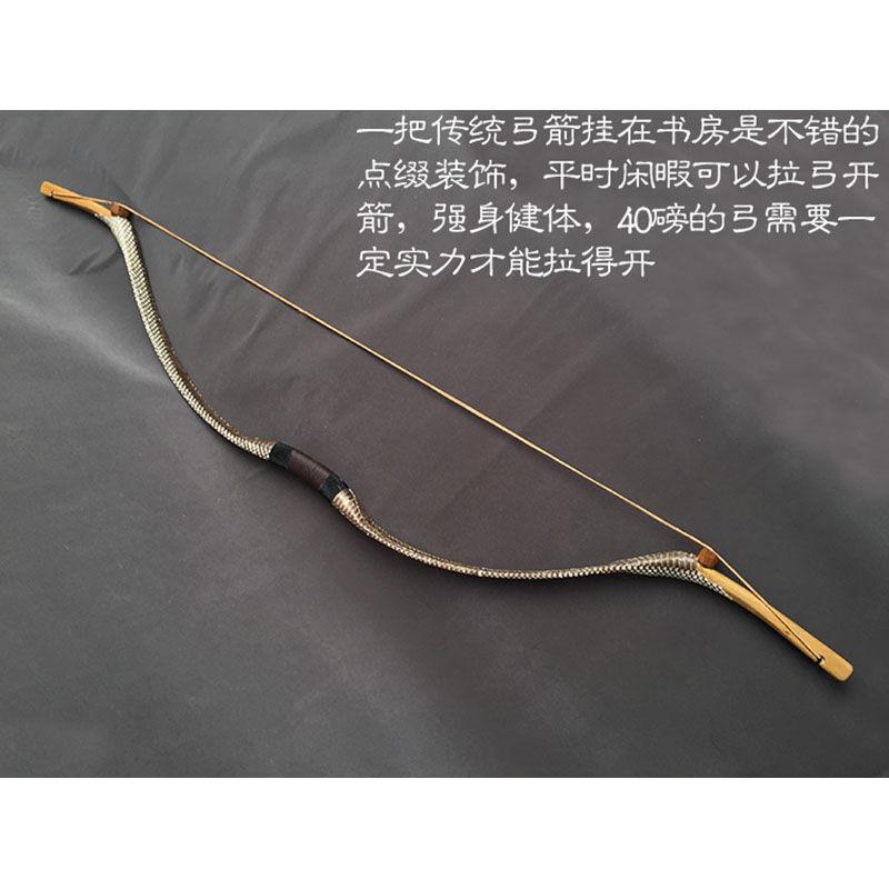 安清 刀剑_汉弓 中国传统弓箭 强身健体 书房装饰 清弓蒙古弓工艺品摆件礼品